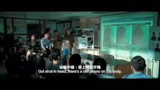 鎗王之王 előzetes
