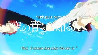 空の青さを知る人よ előzetes