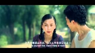 全城热恋 előzetes