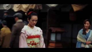 Egy gésa emlékiratai előzetes