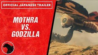 Godzilla vs. Mothra előzetes