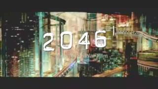 2046 előzetes